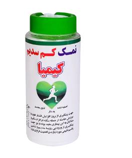 تصویر نمک کم سدیم رژیمی یددار کیمیا